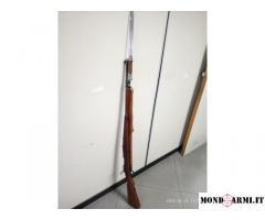 Mauser K98 7.5x57mm MAS-1924  | 7.5x54mm MAS-1929