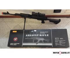AK 47 elettrico SOFTAIR