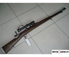 CARL GUSTAF, CG 96/41B,