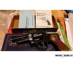smith & wesson highway patrolman