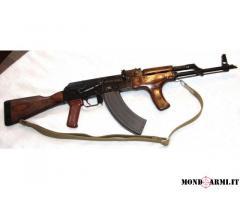 AK47 CUGIR ROMANIA