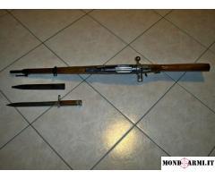 Carabina Steyr M95