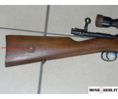 CARL GUSTAF, CARL GUSTAF 96/41 SNIPER,