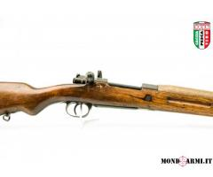 LA CORUNA MOD.SPANISH SPECIAL PURPOSE CAL.308 Win (ID040)