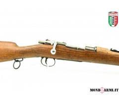 MAUSER MOD.1895 CAL.308 WIN (ID046)
