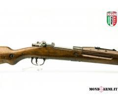 Mauser MOD.1935 CAL.7x57mm (ID051)