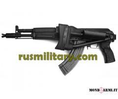 IZHMASH, IZHMASH SAIGA AK47, IZHMASH MODELLO 102,