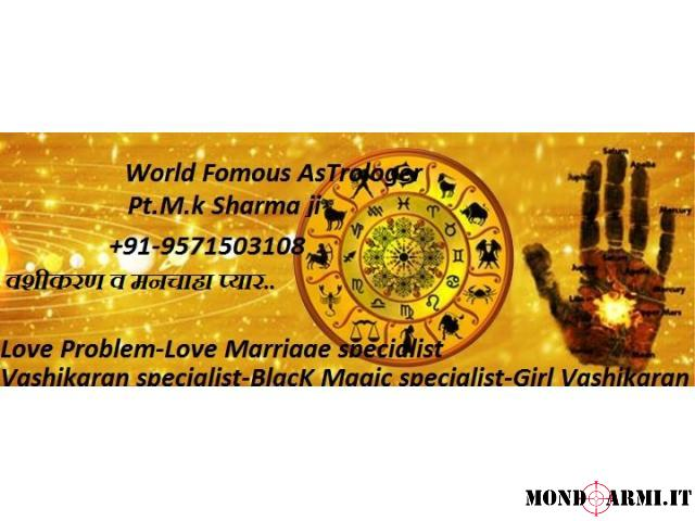 +91-9571503108-Love Problem Solution Baba Ji in Pune