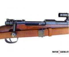 Mauser s42 k98 sniper